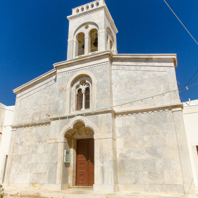 Church in the city of Naxos.